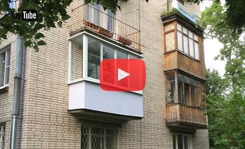 Остекление балконов и лоджий в санкт-петербурге и лен. облас.