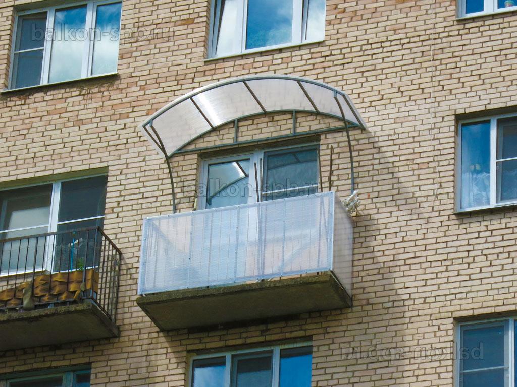 Закрыть балкон поликарбонатом.